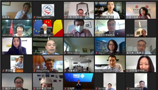 欧盟中国商会召开首届全体会员大会,张明大使与会祝贺
