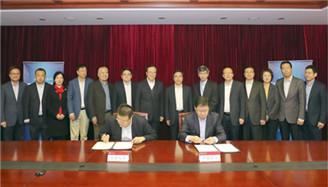 北京大学、中国银行与欧盟中国商会成立