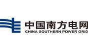 南方电网国际有限责任公司