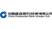 中国建设银行(欧洲)有限公司