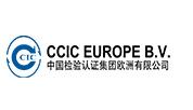 中国检验认证集团欧洲有限公司