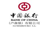 中国银行(卢森堡)有限公司