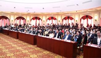 中欧经济与战略关系论坛在北京大学举行