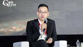 融资中国第十届资本年会 华软集团斩获多项荣誉