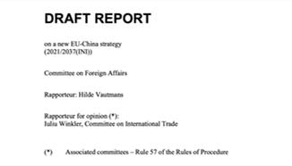《周·知》| 欧盟机构讨论中欧关系 欧美举行关于中国的首次高层对话会