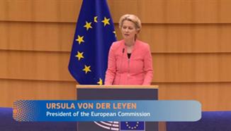 《周·知》  可持续公司治理立法在即,欧盟出台新尽调指南